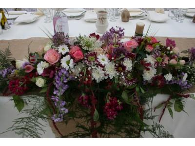 Маса на младоженците